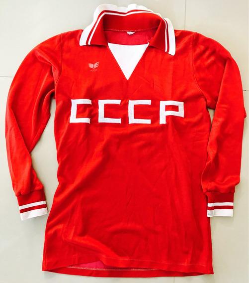 Camiseta Marca Erima De La Cccp Años 70 Rusia Juvenil