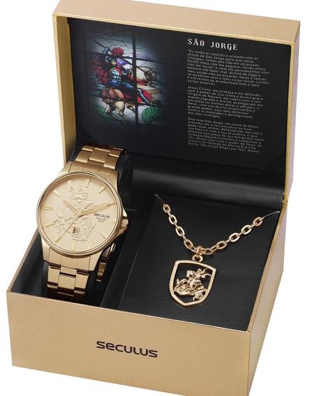 Relógio Seculus Kit São Jorge+ Medalhão 28933gpskda1k1 C/nfe