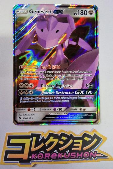 Tarjetas 20 Gx y 1 Tarjeta Energy // 80 Tarjetas Ex y 20 Tarjetas Gx 20 Tarjetas Mega Ex 59 Tarjetas Ex 100 Unidades de Tarjetas Ex Pokemon A
