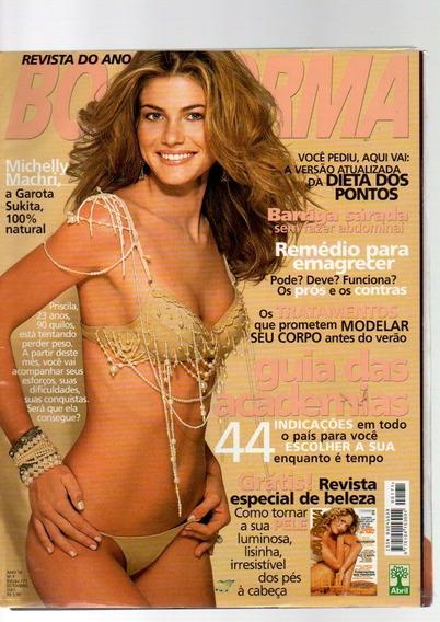 Revista Boa Forma Michelly Machri Nº 171 (5497)