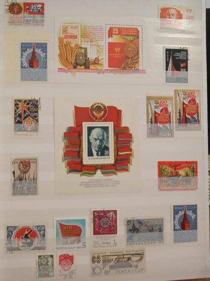 Colección Sellos Postales Estampillas Urss Cccp