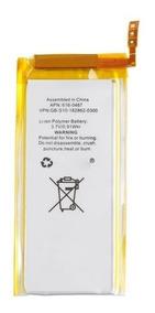 Bateria iPod Nano 5 5th Geração - Modelo A1320 / 616-0464 Gr