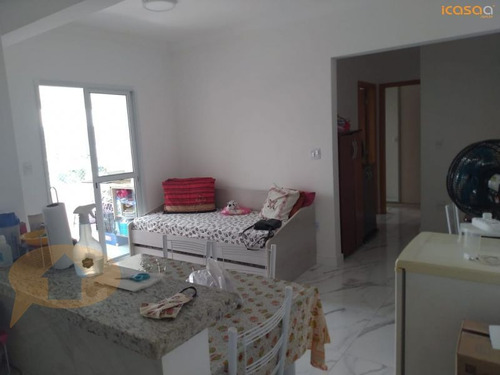 Imagem 1 de 14 de Apartamento - Ref: 10047