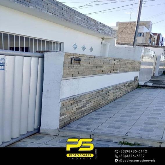 Casa Com 4 Dormitórios À Venda Por R$ 360.000 - Mangabeira - João Pessoa/pb - Ca0610