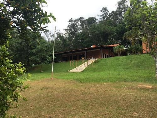 Imagem 1 de 6 de Chácara Com 3 Dormitórios À Venda, 5500 M² Por R$ 1.925.000,00 - Observatório - Vinhedo/sp - Ch0042