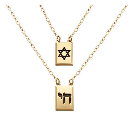 Escapulario Estrela De Davi E Símbolo Judaico Com Resina