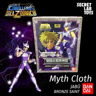 Myth Cloth - Saint Seiya - Unicornio Jabú V1