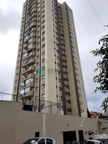 Imagem 1 de 15 de Apartamento Em Cidade Patriarca  -  São Paulo - 280