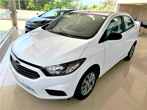 Chevrolet Prisma 1.4 Joy Black 0km 2021 Permuto Financio Pd