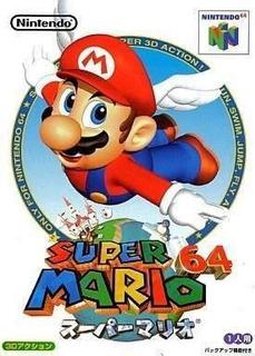 Super Mario 64 (importación Japonesa N64)