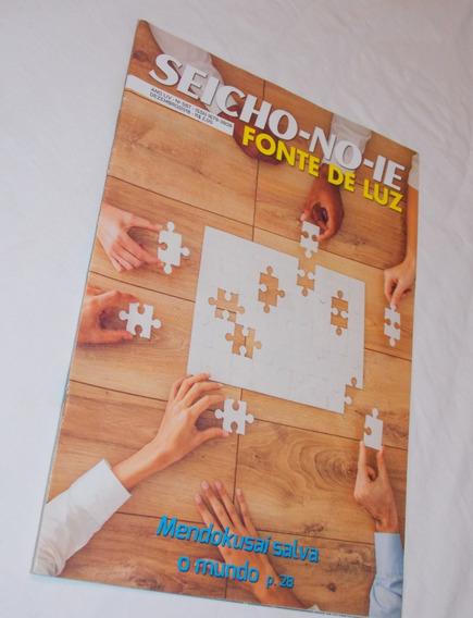 Revista Fonte De Luz Seicho No Ie Nº 587 Mendokusai Salva