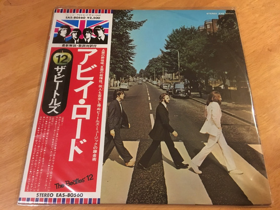 The Beatles Abbey Road Lp Vinilo Japan 1976 Toshiba Emi