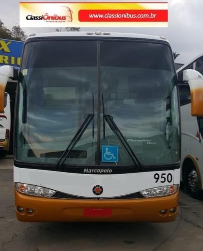 Classi Ônibus (6557) Vende Paradiso Gvi 1200 2005 O 500 Rsd