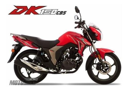 Suzuki Haojue Dk 150 S Fi 2022 Yes Gsr Cg Fan Factor Fazer