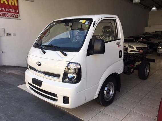 Kia Bongo 2.5 Td Diesel Std Cs Manual 2019/2020