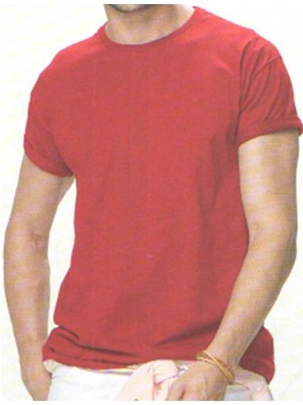 Camiseta Masculina Malwee Gola Redonda Basica