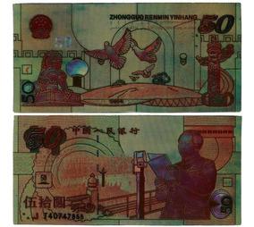 China Billete De 50 Yuan Con Baño Oro 24k Conmemorativo Mao
