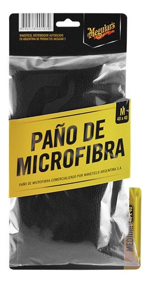 Paño De Microfibra P/meguiars (medium) #z2005 Meguiars G049-11-03-02