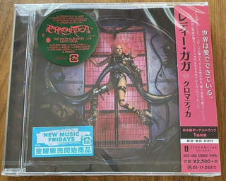 Lady Gaga - Chromatica Deluxe Edition Japones Cd Negro