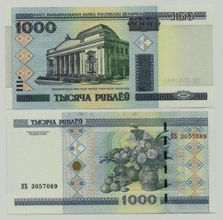 Cédula - Bielorússia - 1000 Rublos - Fe -12276- Frete Grátis