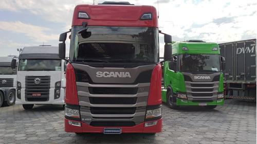 Imagem 1 de 6 de Scania R450 A6x2 - Ano 2020/2021