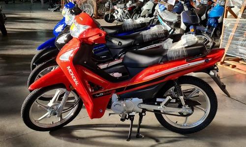 Imagen 1 de 9 de Mondial Ld 110cc S Llanta 0km. Envios A Todo El Pais