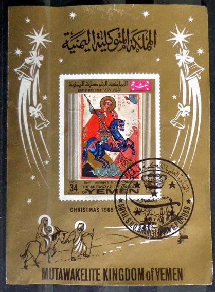 Yemen Arte, Bloque Aéreo S Dentar Navidad 69 Usado L9139