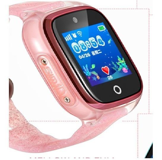 Relógio Gps Infantil Telefone Rastrea Localiza Anti-perd Sos