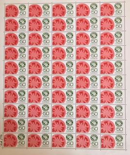 Planilla Completa Tomate Mexico Exporta Serie 10 Correos $50