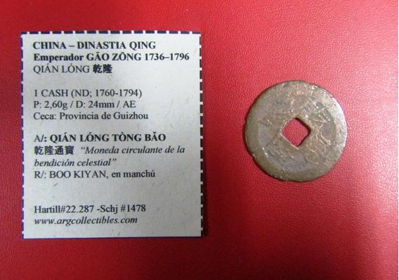 China Moneda Dinastía Qing 1760-1794 1 Cash, Prov De Guizhou 15