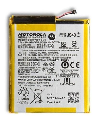 Batería Motorola Z3 / Z3 Play