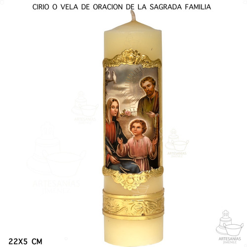 Imagen 1 de 5 de Cirio O Vela De Oración Sagrada Familia