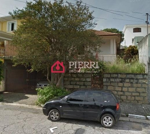 Terreno A  Venda Pirituba / Chácara Inglesa - 12,45m De Frente - 6547