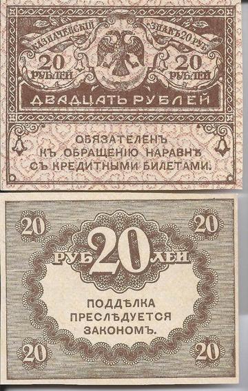 Rusia 1917 - 20 Rublos Vf - Buen Estado
