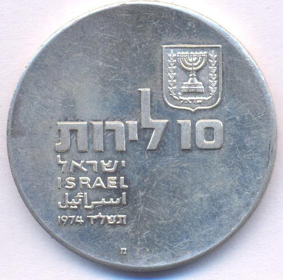Moneda Israel Plata 900 10 Lirot 1974 ¡pandemonium!