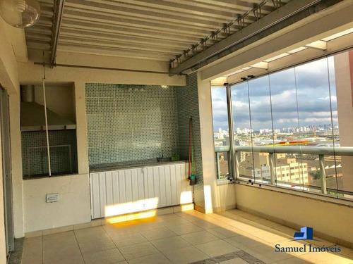 Cobertura Com 3 Dormitórios À Venda, 160 M² Por R$ 1.280.000,00 - Ipiranga - São Paulo/sp - Co0047