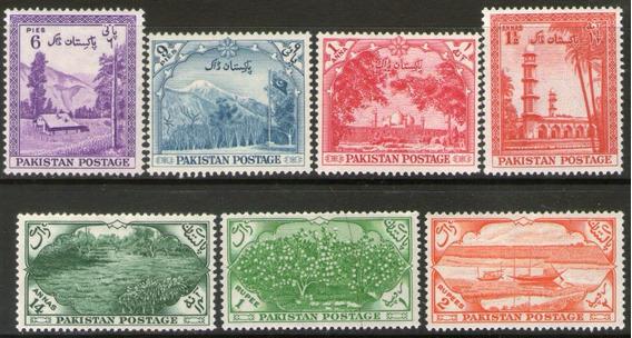 Pakistán Serie X 7 Sellos Mezquita, Montaña, Té, Sampán 1954