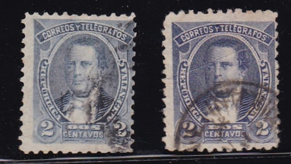 Argentina 1889 / 91 - 2 Sellos Mello Nº 76 Y 76 I 2 Colores