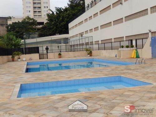 Apartamento No Lauzane C/ Dependência De Empregada - 4251-1