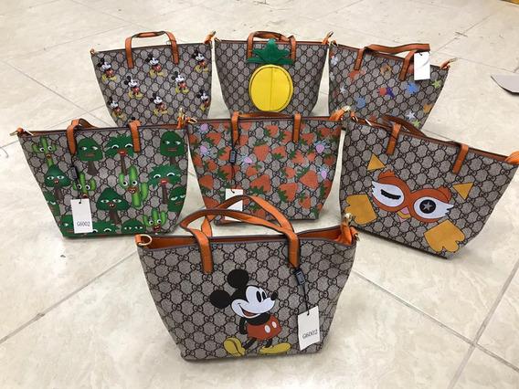 Bolsa Guucci Mini Diseños Excelente Calidad