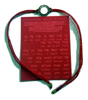 Hilo Rojo Cabala Evita Mal De Ojo Kabbalah Israel