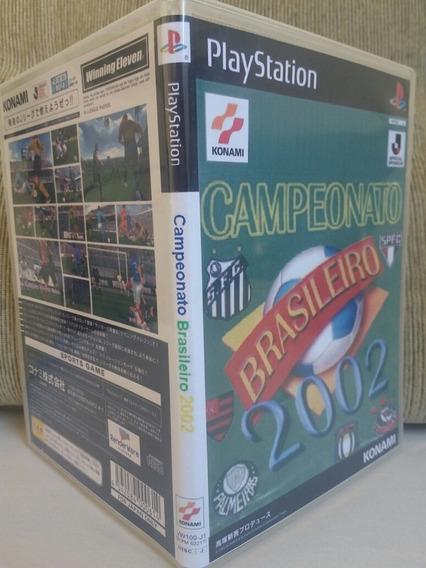 Campeonato Brasileiro 2002 Para Playstation 1 - Patch