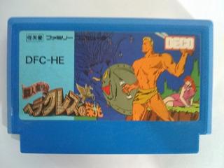 Heracles No Eikou: Glory Of Hercules - Famicom - Family