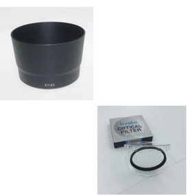 Kit Filtro Uv 58 Mm + Parasol Et-63 Canon 55-250mm Is Stm