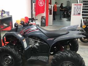 Yamaha Wolverine 450