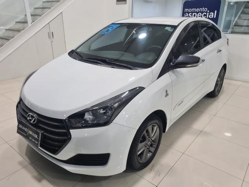 Imagem 1 de 9 de Hyundai