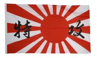Bandeira Kamikaze Japao Guerra Mundial Camicase 90cm X150cm