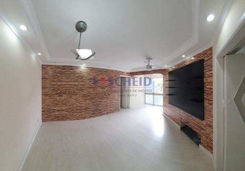 Apartamento Para Locação , 3 Dormitorios 1 Suite 2 Vagas, Lazer Tipo Clube - Mr74707