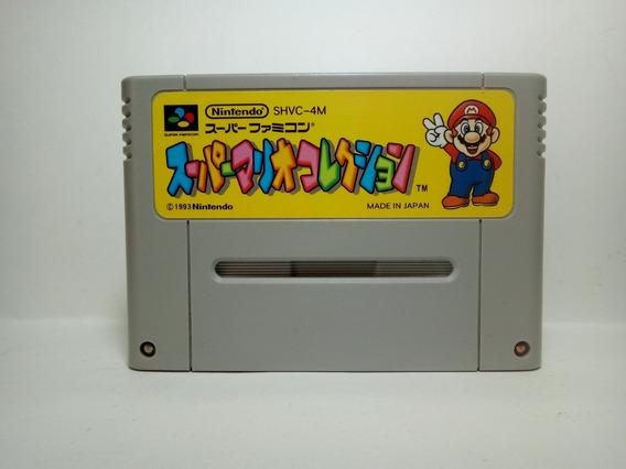 M010 Super Mario Collection ( Mario All Stars )
