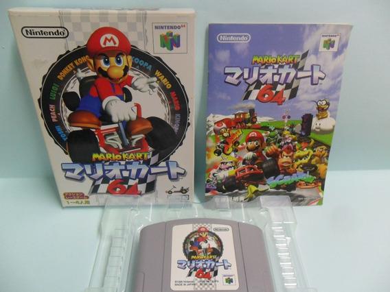 Mario Kart 64 - Completo - Original Japones - Na Caixa - N64